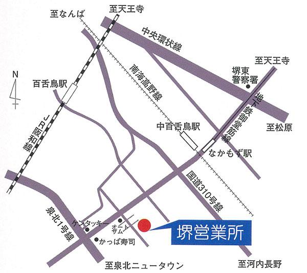 堺営業所MAP